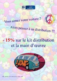 -15% SUR LA DISTRIBUTION C'EST POUR VOUS !! COMMENT EN PROFITEZ ?